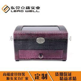 高档皮质手表收纳盒带锁首饰展示盒多功能pu包装盒