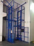 荆州液压升降货梯,电动液压升降机,2吨升降平台