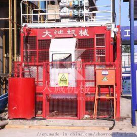 高品质建筑工地用运料设备 施工升降机