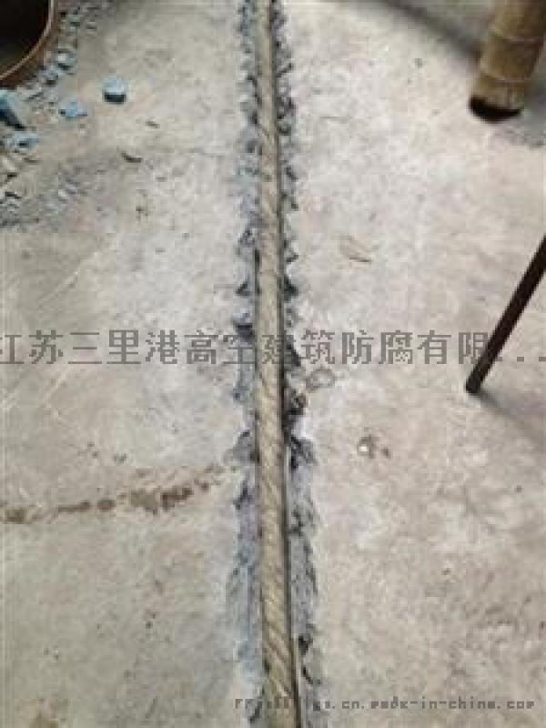 贵州贵阳市污水池伸缩缝补漏