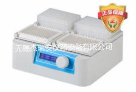 微孔板振荡器JRA-1500Z培养板振荡器