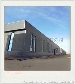 衡水钢结构安装、衡水钢结构价格、衡水钢结构工程