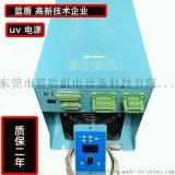 紫外线uv灯变频电源无级调光电子变压器功率