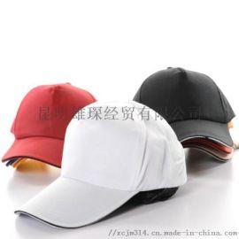 昆明棉布广告帽定做,鸭舌帽、棒球帽印字刺绣百搭风格