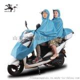 文竹双人雨衣厂家直销703电动车摩托车雨衣雨披