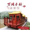 南京定制木船 畫舫觀光餐飲船 景區旅遊仿古木船