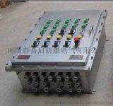 防爆控制柜,防爆控制箱,防爆操作柱,防爆配电箱