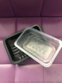 工厂直销超市食品塑料托盒,一次性环保塑料托盘