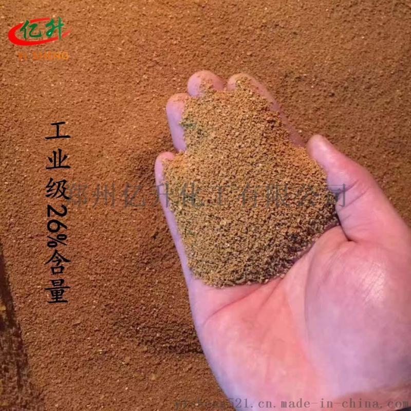 皮革生产工业污水处理絮凝沉降澄清剂,26聚合氯化铝