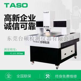 TASO台硕全自动大型龙门投影仪二次元影像仪影像测量仪轮廓投影仪8060