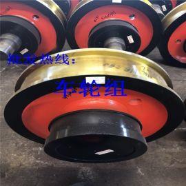 热销定制起重机配件车轮组 加工定制铸钢行车轮现货