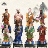 八仙佛像廠家 八仙神像雕塑圖片 純陽祖師呂洞賓神像