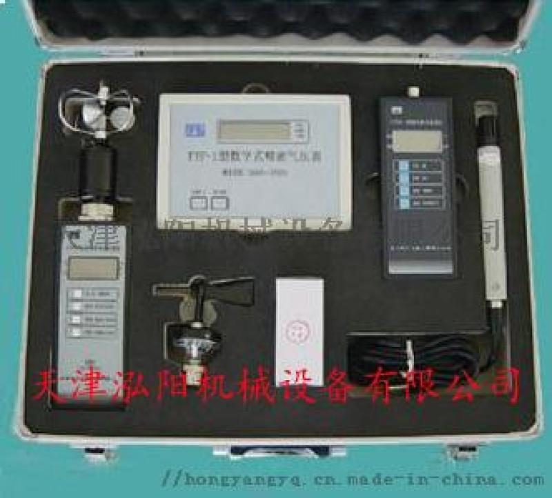 FY-A便携式数字综合气象仪