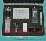 FY-A攜帶型數位綜合氣象儀