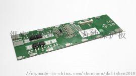 电池保护板 电池保护板 深圳大力神保护板 电池保护板