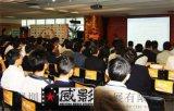 東莞深圳會議高清攝像,晚會搖臂拍攝、會議攝影報價