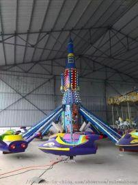 户外儿童游乐设备,自控飞机