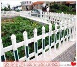 玻璃钢护栏  电压器、市政、花园小区护栏