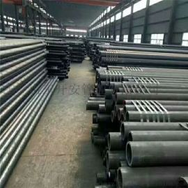 山東匯通產無縫管,碳鋼無縫管,無縫鋼管