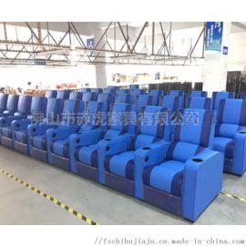 厂家直销家庭影院沙发 功能座椅 电动可伸展影院沙发