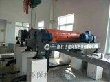 全自动贵港机制砂污水处理设备