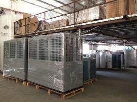 超低温空气源热泵机组 20P采暖热水机OEM贴牌