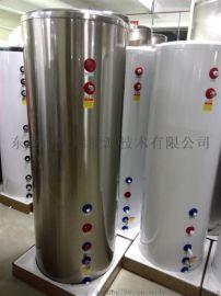 空气源热泵热水器储水箱 300L空气能水循环水箱