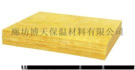 保温板吸音玻璃棉板 博天隔音玻璃棉板