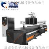 超星C8双工位排钻开料机 全自动家具开料机 木工数控开料机