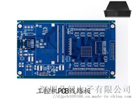 广东多层印制PCB线路板制造