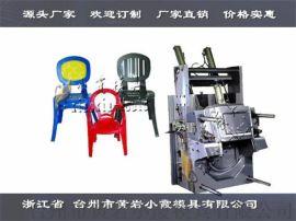 塑料扶手椅子模具