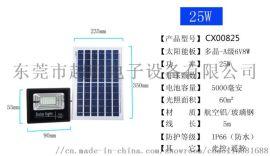 铝合金LED太阳能投光灯