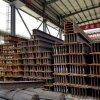 广东H型钢 Q235B 广东津西H型钢 现货销售
