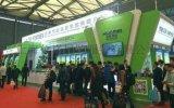 2019第八届上海国际制冷、空调和新风系统展览会