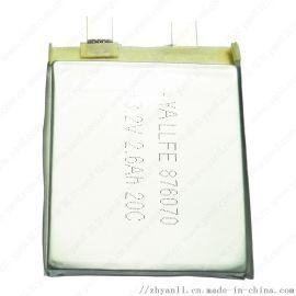 高倍率磷酸铁**电池876070 2600mAh