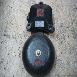 BAL1-127(36)煤矿用隔爆型电铃