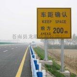 廠家供應交通安全鋁板指示牌 交通標誌牌立柱可定製