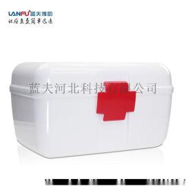 大号家庭急救物品收纳箱LF-12009