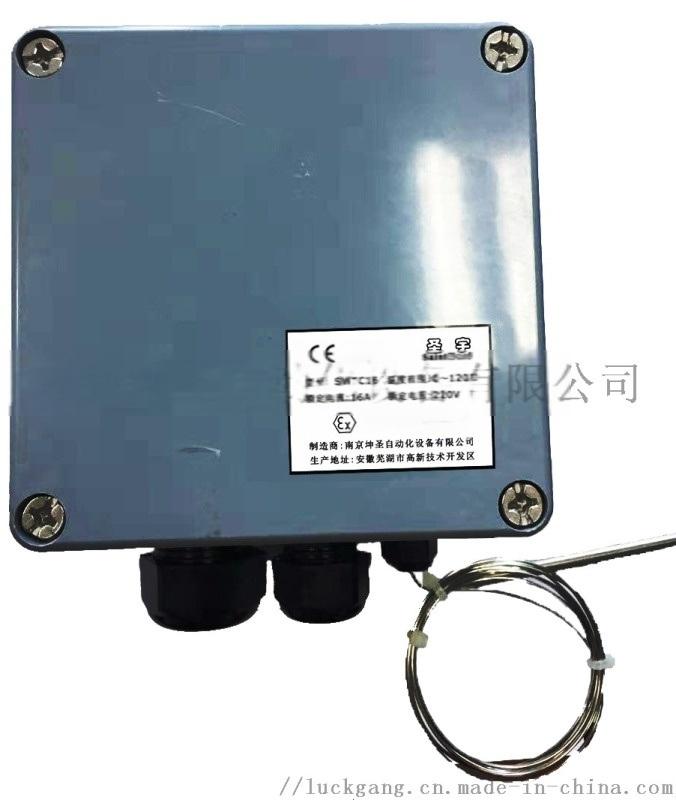 聖宇電伴熱專用溫度控制器SWTC16