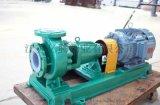 IHF100-80-125废水阀