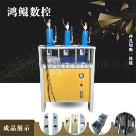 气动钢板冲孔机 自动定位液压钢管冲孔机