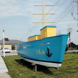 定制景观木船餐饮道具船海鲜吧台木质船型展台摆件