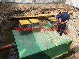 南陽醫院污水處理設備