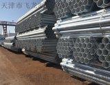32鍍鋅管4米5米6米7米8米9米12米