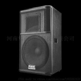 河南会议室音箱升级改造方案设计公司