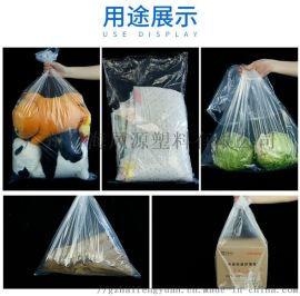 PEPO各类胶袋PE全新袋食品包装袋