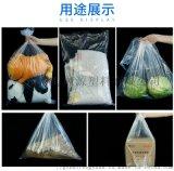 PEPO各類膠袋PE全新袋食品包裝袋