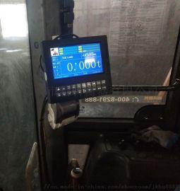 兰州装载机电子秤选精科兰州铲车电子秤结实耐用