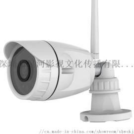 1080P高清无线网络远程监控摄像头防水监控摄像机