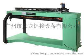 贵州四川粮酒桶直缝自动氩弧焊机